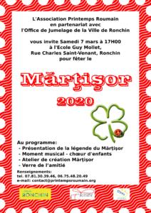 Martisor2020_03
